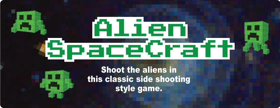 Alien SpaceCraft Game